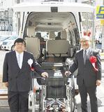 寄贈した福祉車両と伊坂理事長