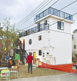 築五十年のアパートを改築した「しぇあひるずヨコハマ」