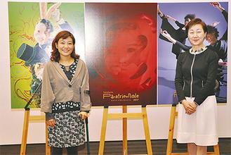 栗栖さん(左)と島田京子実行委員長