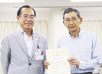 感謝状を手に取る湯澤会長