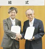 確認書を締結した兼子学長と秋元委員長