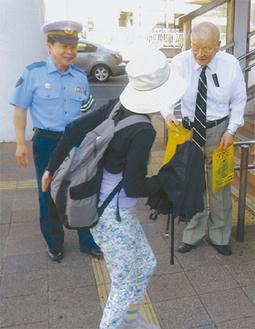 チラシを配る廣瀬署長と須藤会長