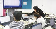シニア向けパソコン教室