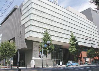 県所有の「神奈川芸術劇場」