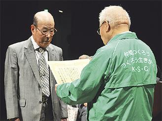 表彰される功労者(左)