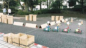 三輪車のレース会場