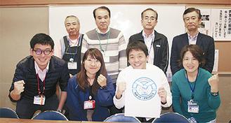 Route7プロジェクトのメンバー