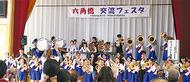 六角橋で文化祭