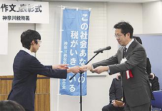 賞状を渡す横谷税務署長(右)