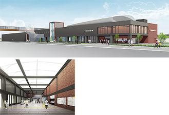 新駅の外観(上)と内観イメージ