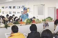 野菜の見分け方学ぶ