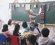 地域講師でキャリア教育