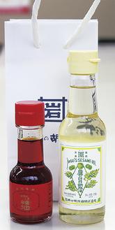 白口胡麻油と辣油のセット