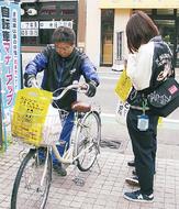 自転車のマナーアップを