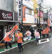 「オレンジ駅伝」スタート