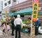飯田市と交流イベント