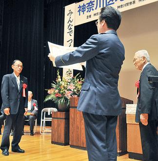 須藤署長から表彰される功労者
