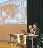 福祉施設と地域 連携推進