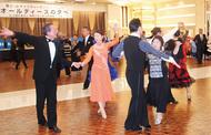 社交ダンス舞い慈善事業