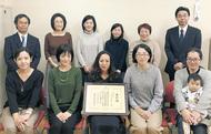 県教委から優良表彰