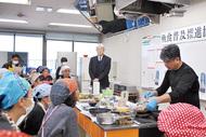 飲食店オーナー料理教室