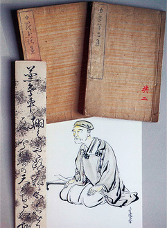 弁玉の肖像と長歌集『由良牟呂集』、自筆短冊