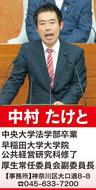 かながわ立県宣言2019