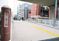 鶴屋橋北側が県内トップ