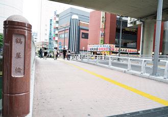 再開発が進む鶴屋橋付近