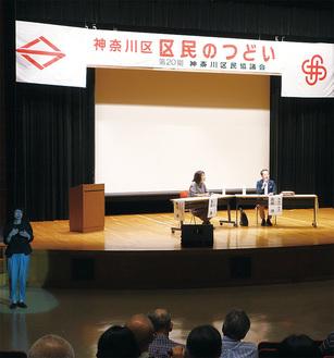 防災・防犯について語る高田区長と島田副代表委員