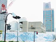 「国際日本学部」を創設