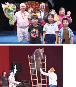 招待券寄贈を受けての感謝状贈呈式(写真上)と、公演の様子