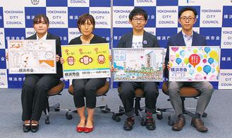 左から松村さん、長森さん、イクタケさん、丸山さん