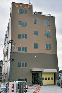 中央卸売市場の向かいに建てられた新社屋