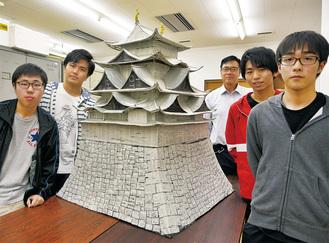 完成間近の模型を囲む生徒ら