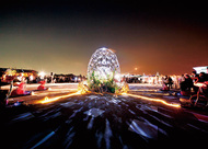省エネ技術の光アート展