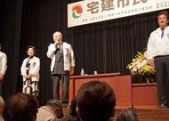 関内ホールに400人