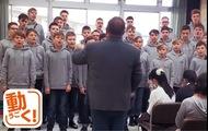 チェコ少年合唱団、盲学校へ