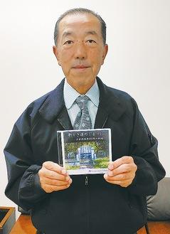 DVDを手にする鈴木社長