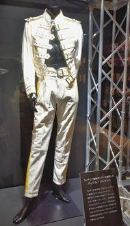 日本初公開となった、最後のツアーでのフレディ・マーキュリーの衣装