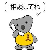 横浜市役所からのお知らせ