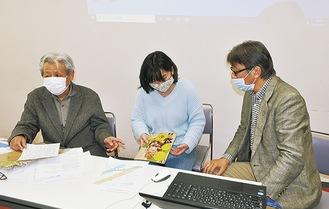 報告を行った平野さん(左)と車塚さん(中央)