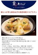 プロ直伝の野菜レシピ