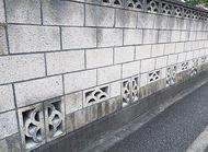ブロック塀 対策足踏み
