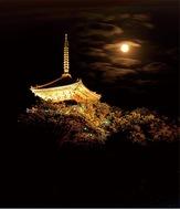 三溪園で中秋の名月を