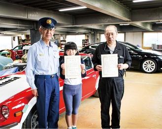 表彰を受けた井田さん(右)