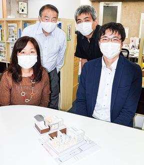 物件の模型と田中さん(前列右)ら同会のメンバー