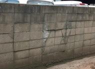 ブロック塀改善工事に補助