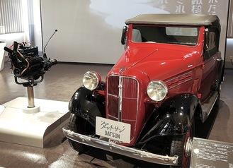 創業当初の車種「ダットサン」(1937年デビュー)