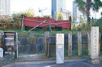 地上に残る台場の石垣